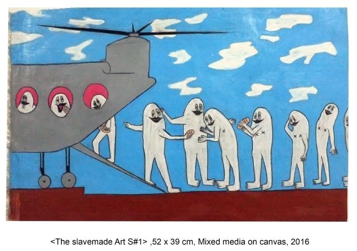the-slavemade-art-s1